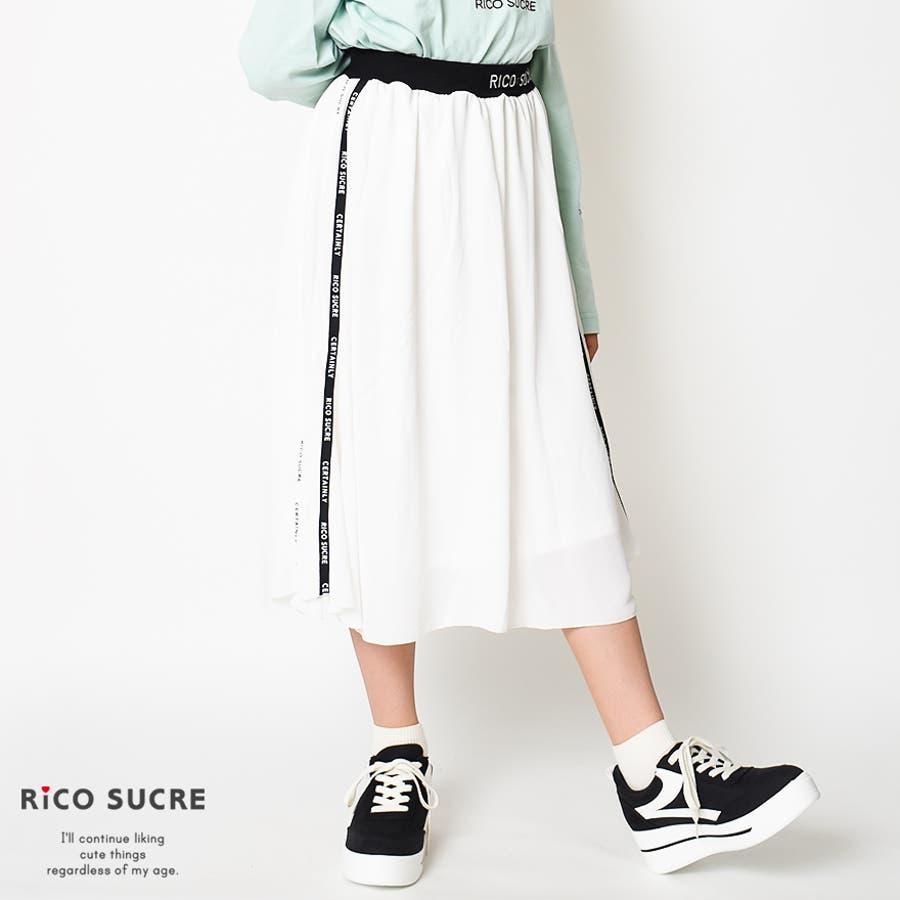 サイドラインシフォンスカート 子供服 女の子 小学生 中学生 ファッション ガールズ キッズ ジュニア 韓国子供服 大人っぽい ダンス130cm 140cm 150cm 160cm 165cm 16