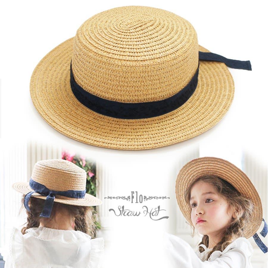 KIDS MIO の帽子/麦わら・ストローハット・カンカン帽