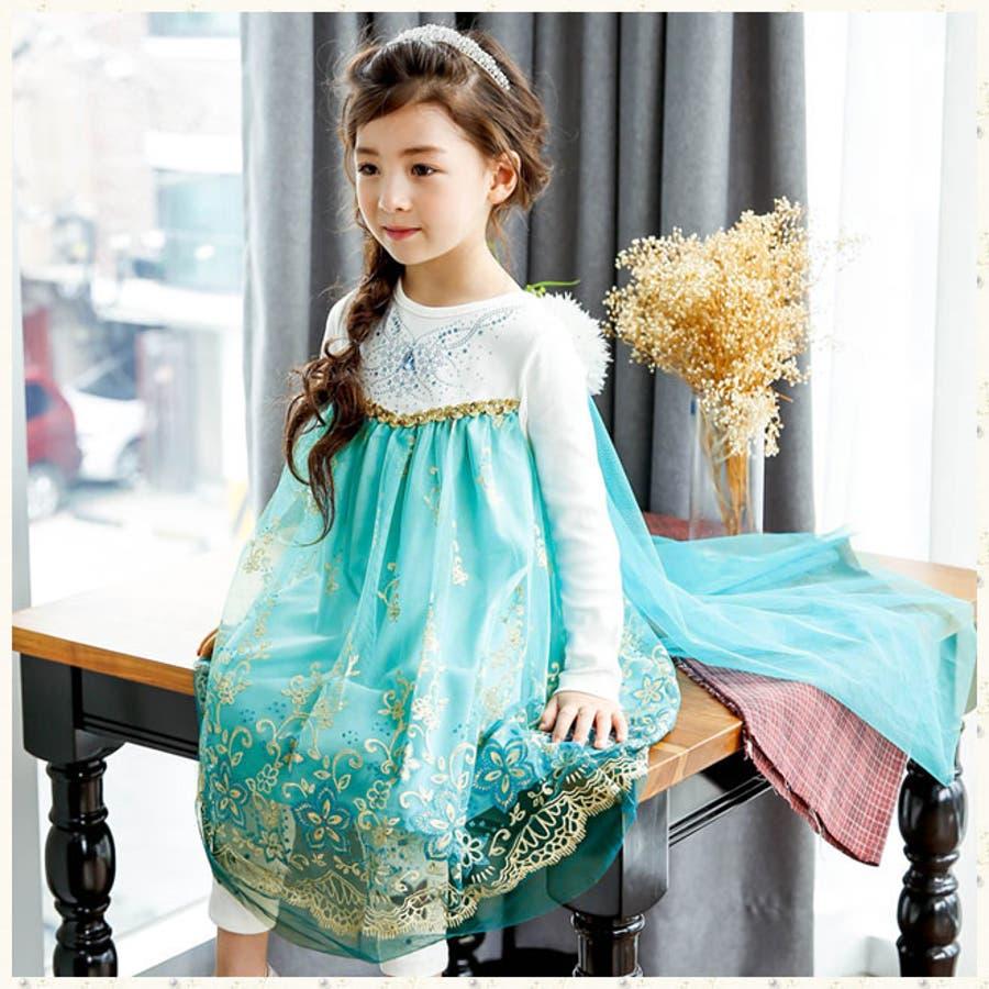 韓国子供服 チュールマント付きプリンセス風 切り替えチュール ワンピース 女の子 ガールズ 女児 ワンピース ハロウィン