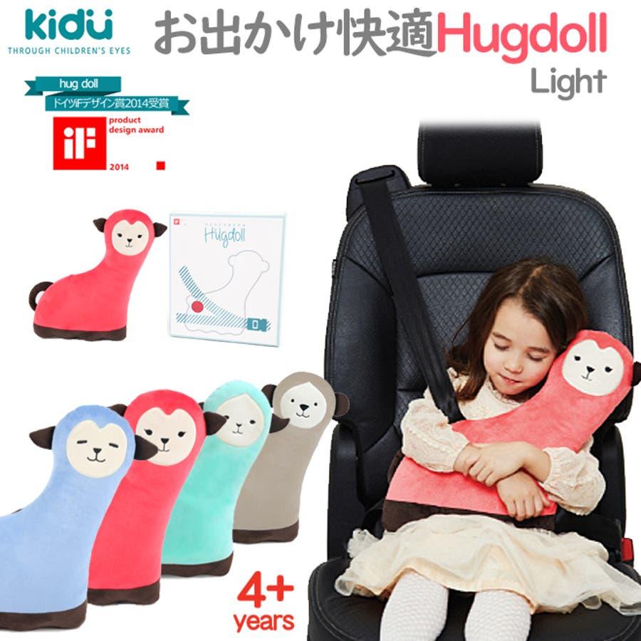 2506609c1f3d8 ... 子供用 枕 ハグドール Light キッズミオ キッズ 補助 アニマル 男の子 女の子 韓国 かわいい.  マウスを合わせると画像を拡大できます. 画像一覧を見る · KIDS MIO ...