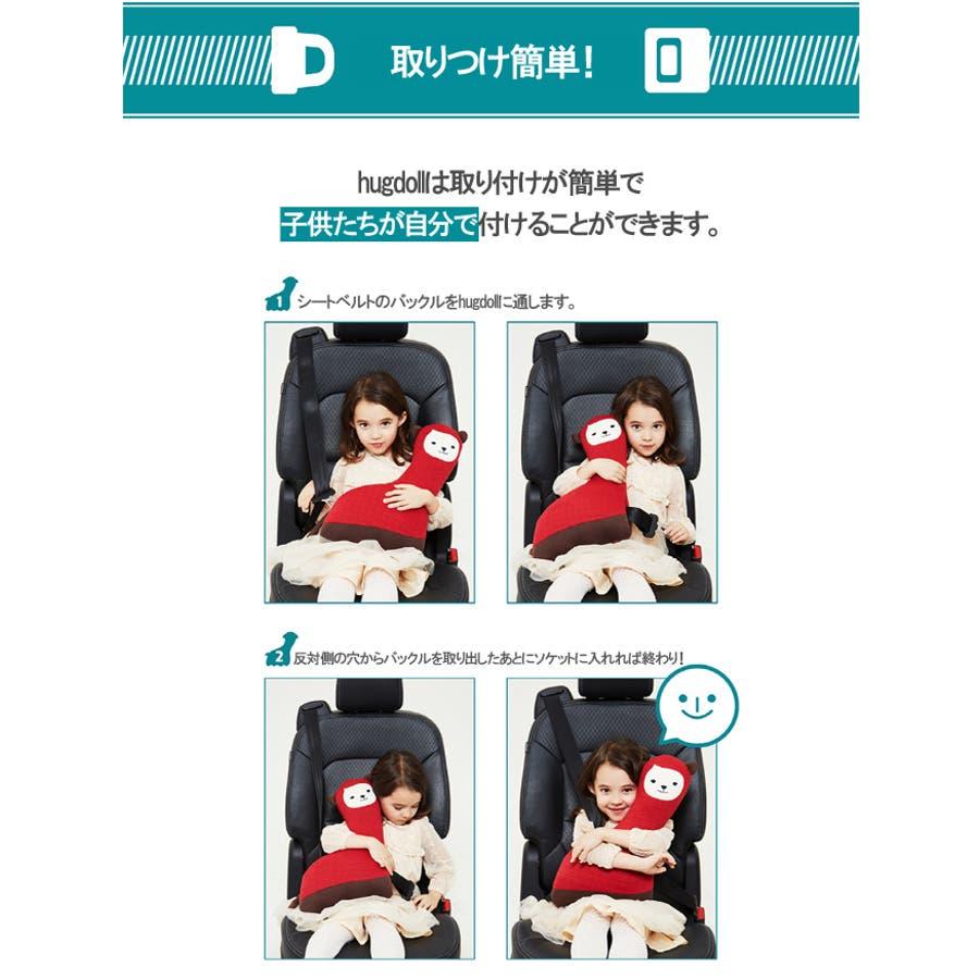 7fbcdb70bbf37 シートベルト クッション 子供用 枕 ハグドール Premium キッズミオ ...