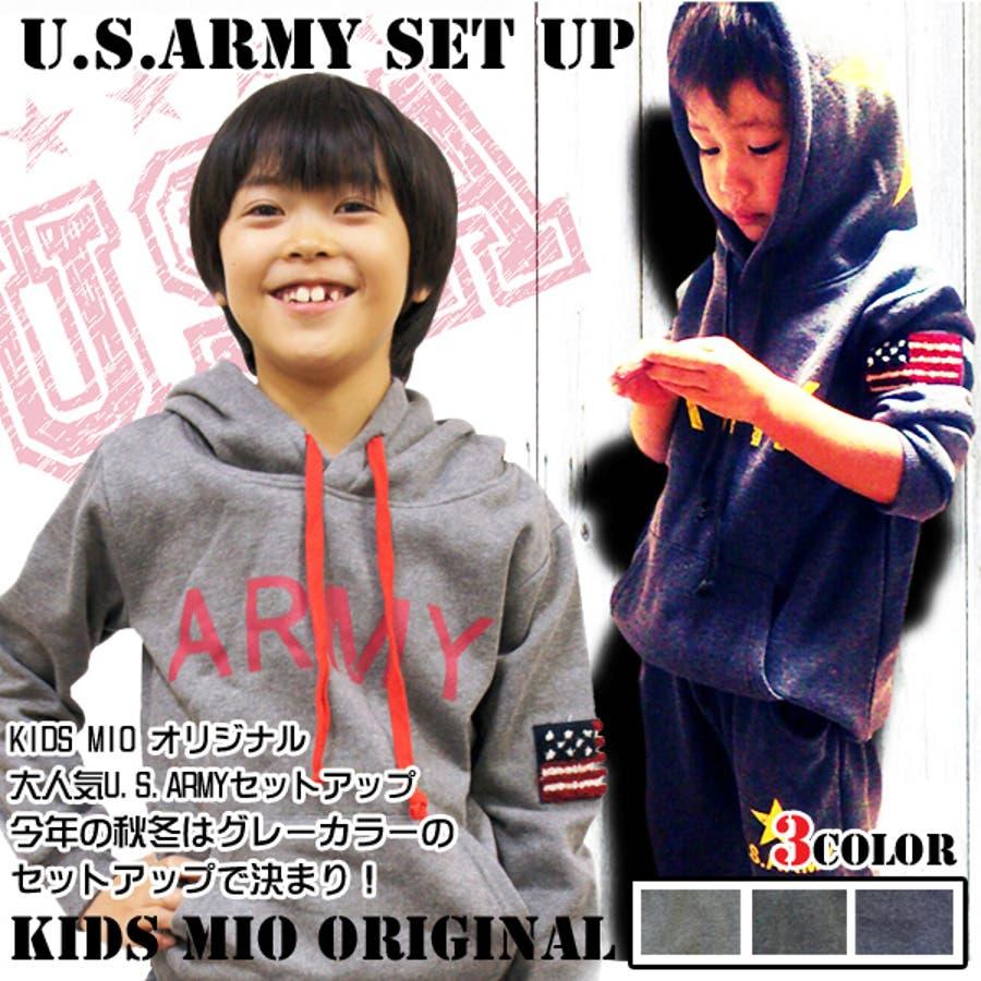 370dc8c53591a 韓国子供服KIDSMIOオリジナル ARMY フード スター プリント パーカー セットアップ《おしゃれキッズミオ》100cm