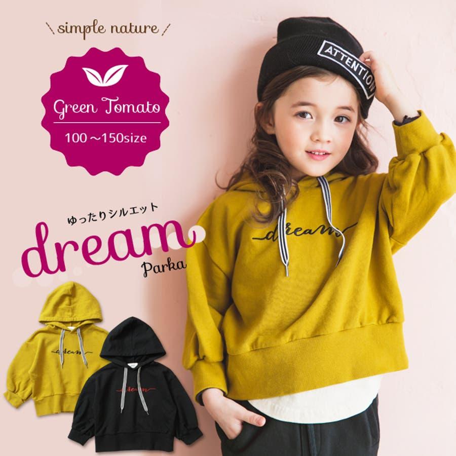 a86ebadd67759 韓国子供服GREEN TOMATO dream 刺繍 プルオーバー パーカースウェット ...