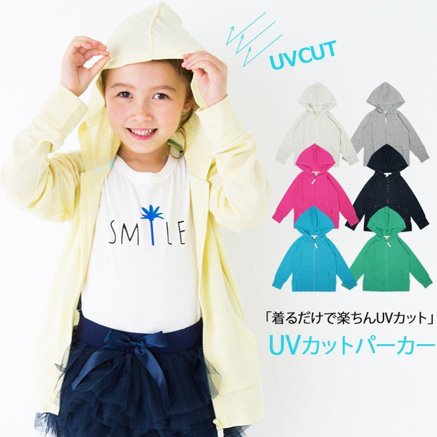 772f9c224f62d KUT UVカット 紫外線対策 ジップアップ パーカー 子供服キッズミオ 100cm ...