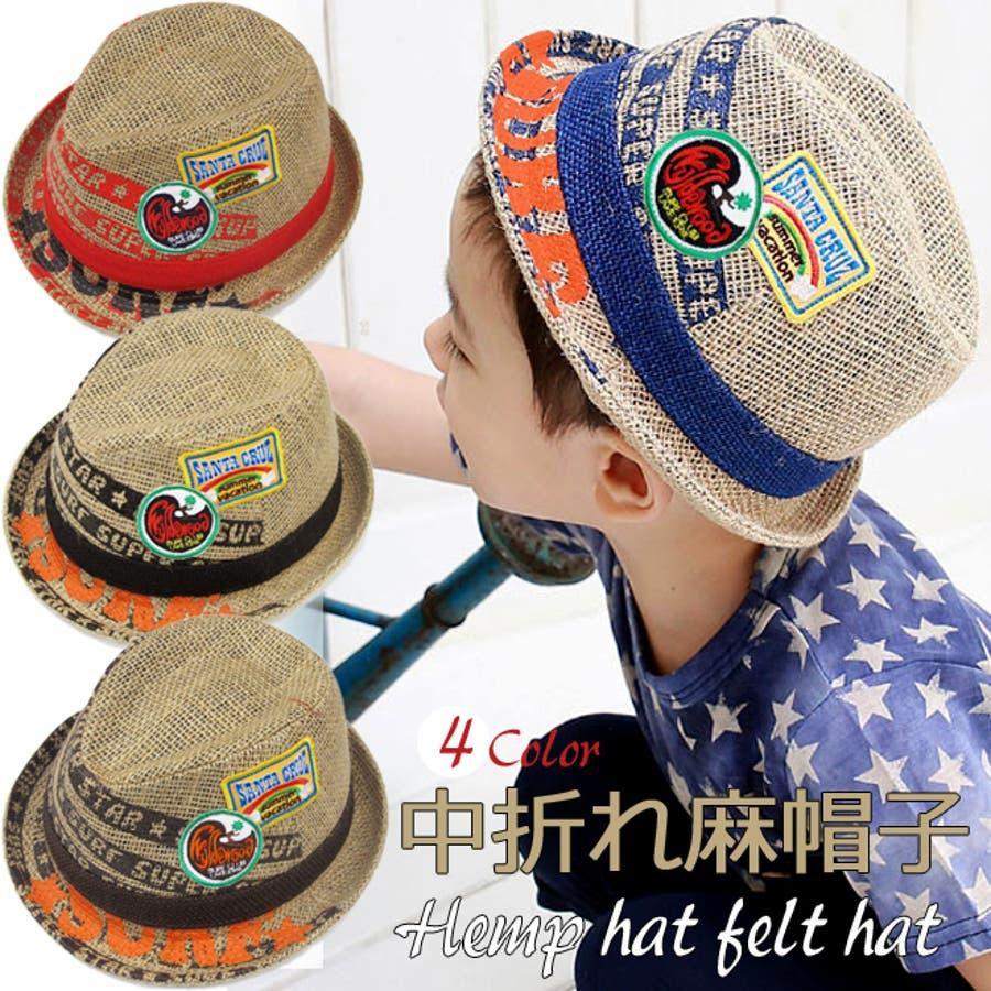 0d2072e1bc7aa キッズ NEWベービーキャップ 子供帽子 ベビー帽子 キッズ帽子 新生児帽子 ...