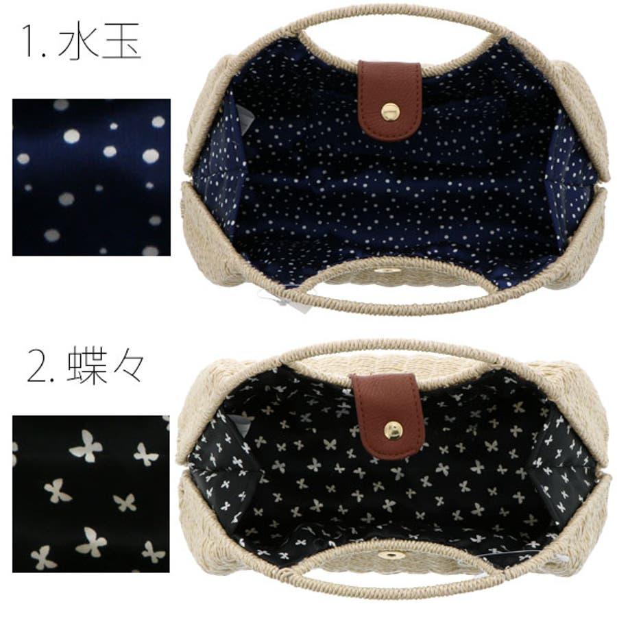 異素材MIX バッグ単品「水玉、蝶々、小花」編み籠バッグ 籐バッグ 浴衣バッグ 2