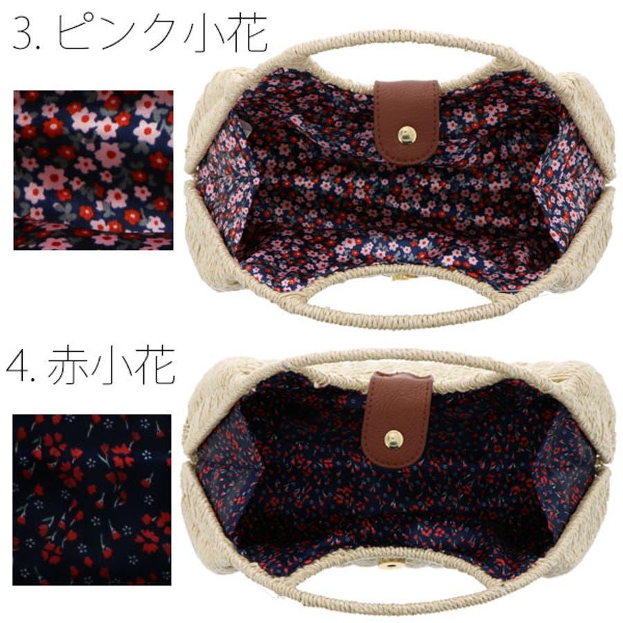 異素材MIX バッグ単品「水玉、蝶々、小花」編み籠バッグ 籐バッグ 浴衣バッグ 3