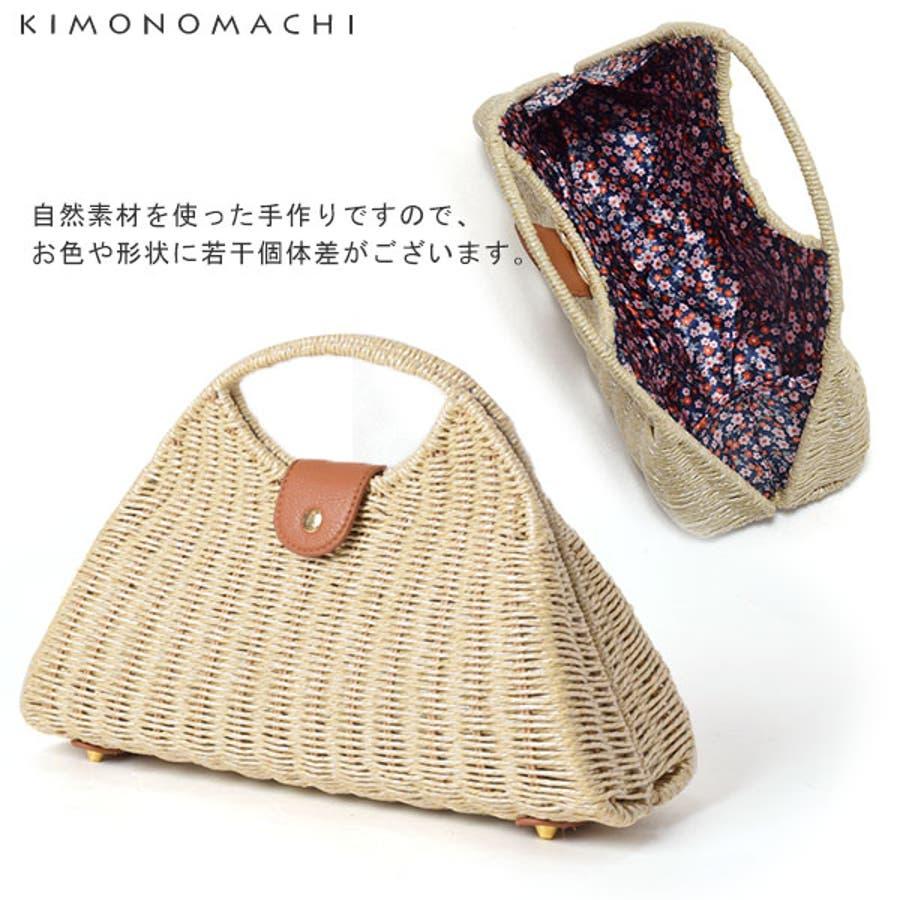 異素材MIX バッグ単品「水玉、蝶々、小花」編み籠バッグ 籐バッグ 浴衣バッグ 4