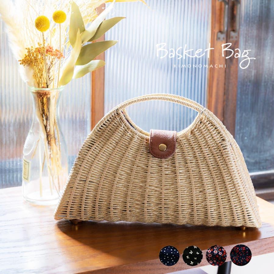 異素材MIX バッグ単品「水玉、蝶々、小花」編み籠バッグ 籐バッグ 浴衣バッグ 1