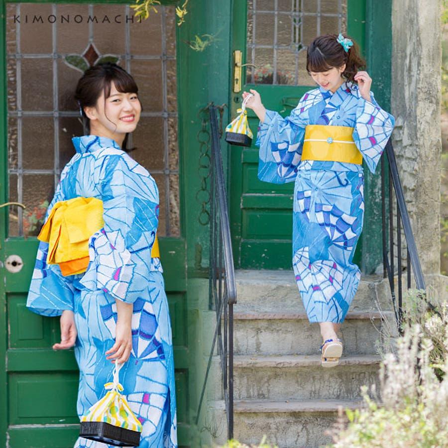 京都きもの町オリジナル 浴衣単品「水色レトロ傘」S、フリー、TL、LL 花火大会、夏祭り、夏フェスに 女性浴衣 お仕立て上がり浴衣 2