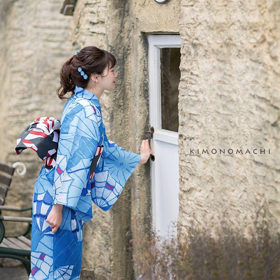 京都きもの町オリジナル 浴衣単品「水色レトロ傘」S、フリー、TL、LL 花火大会、夏祭り、夏フェスに 女性浴衣 お仕立て上がり浴衣 3