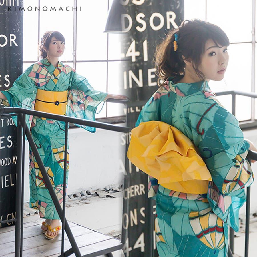 京都きもの町オリジナル浴衣単品「コバルトグリーンレトロ傘」S、フリー、TL、LL花火大会、夏祭り、夏フェスに女性浴衣お仕立て上がり浴衣 2