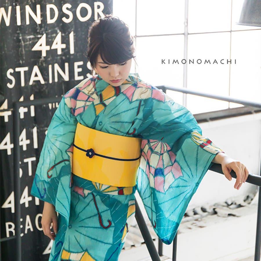 京都きもの町オリジナル浴衣単品「コバルトグリーンレトロ傘」S、フリー、TL、LL花火大会、夏祭り、夏フェスに女性浴衣お仕立て上がり浴衣 3