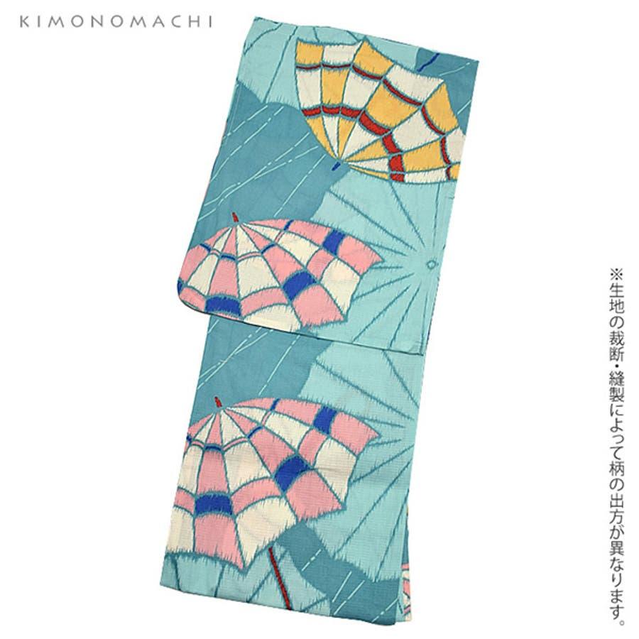 京都きもの町オリジナル浴衣単品「コバルトグリーンレトロ傘」S、フリー、TL、LL花火大会、夏祭り、夏フェスに女性浴衣お仕立て上がり浴衣 4