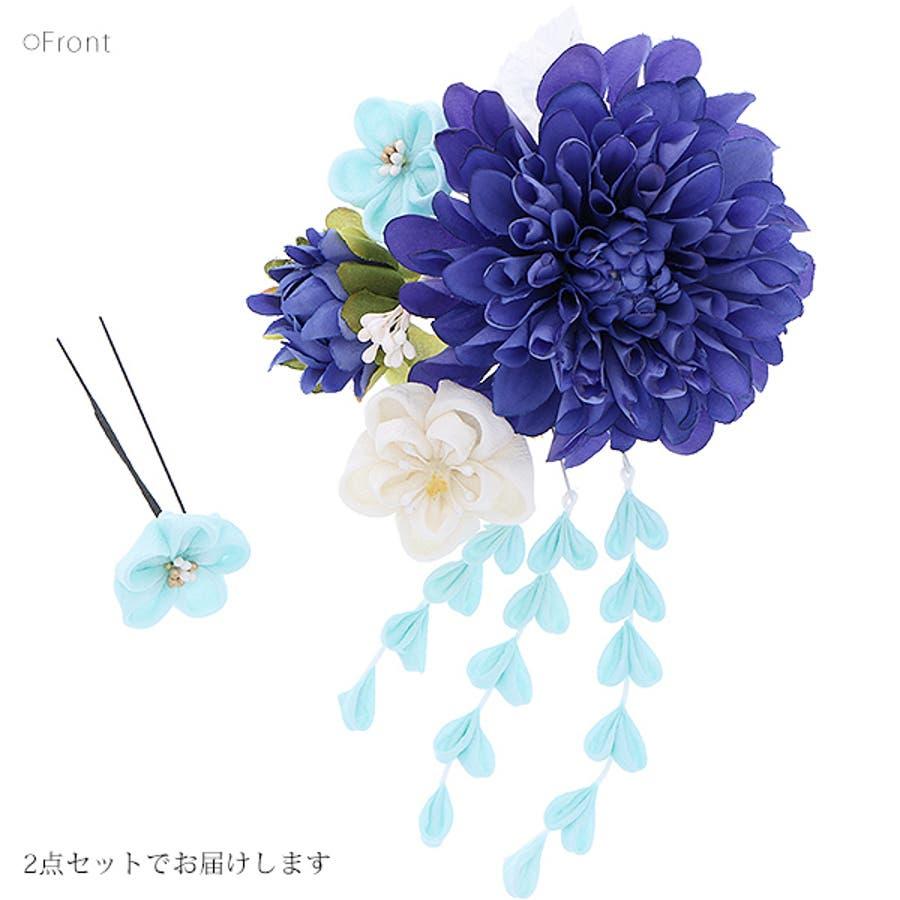 振袖 髪飾り2点セット「青色のお花、下がり飾り」つまみ細工髪飾り 髪飾りセット お花髪飾り 成人式の振袖に、卒業式の袴にも 2