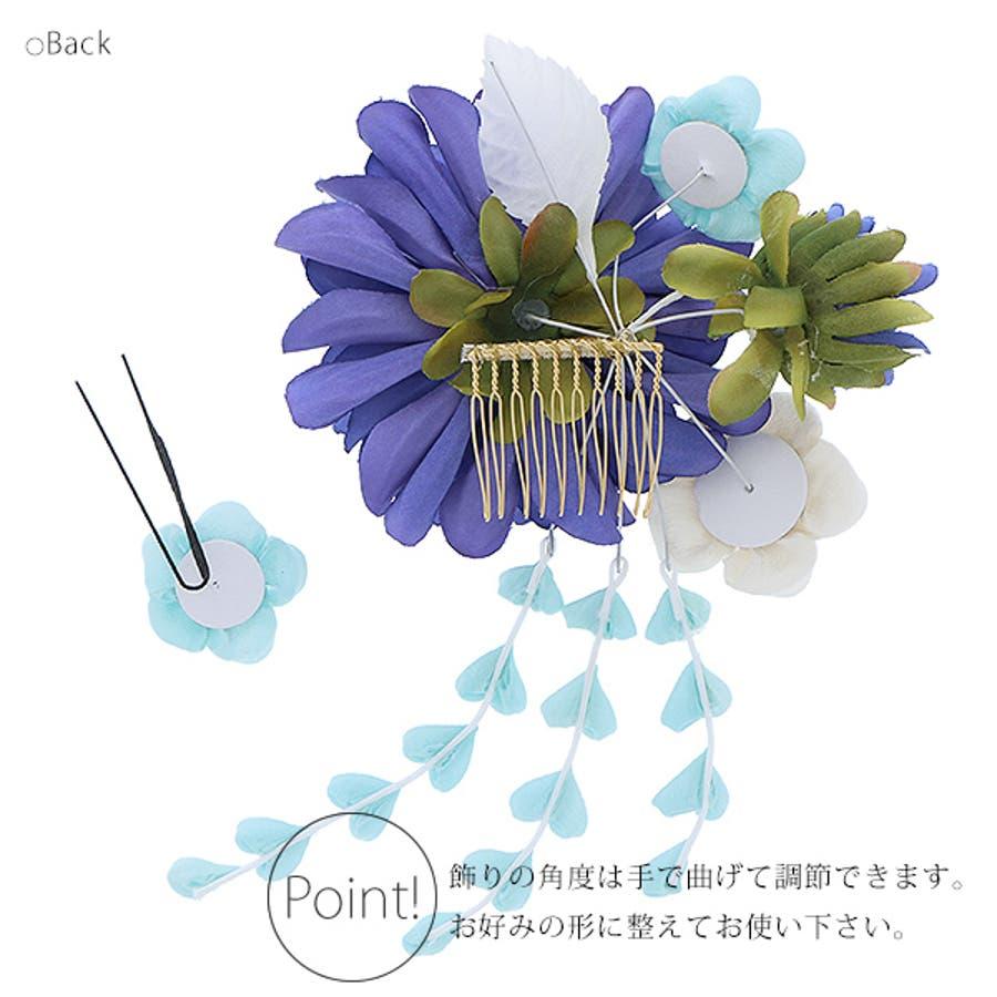 振袖 髪飾り2点セット「青色のお花、下がり飾り」つまみ細工髪飾り 髪飾りセット お花髪飾り 成人式の振袖に、卒業式の袴にも 3
