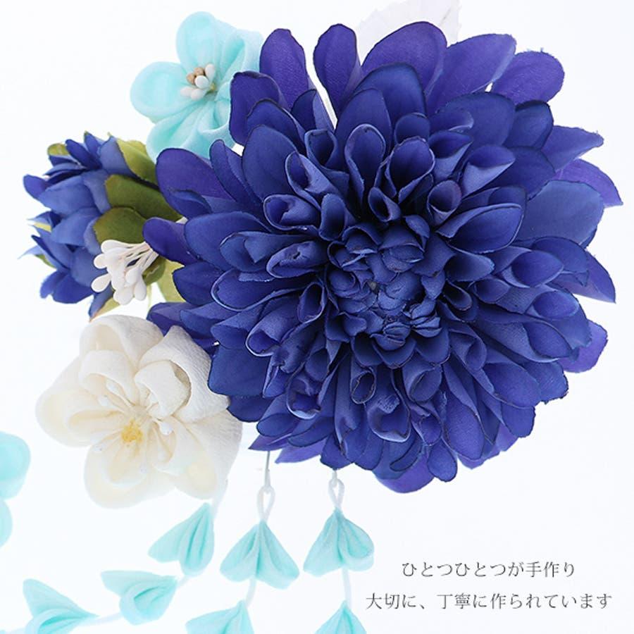 振袖 髪飾り2点セット「青色のお花、下がり飾り」つまみ細工髪飾り 髪飾りセット お花髪飾り 成人式の振袖に、卒業式の袴にも 4
