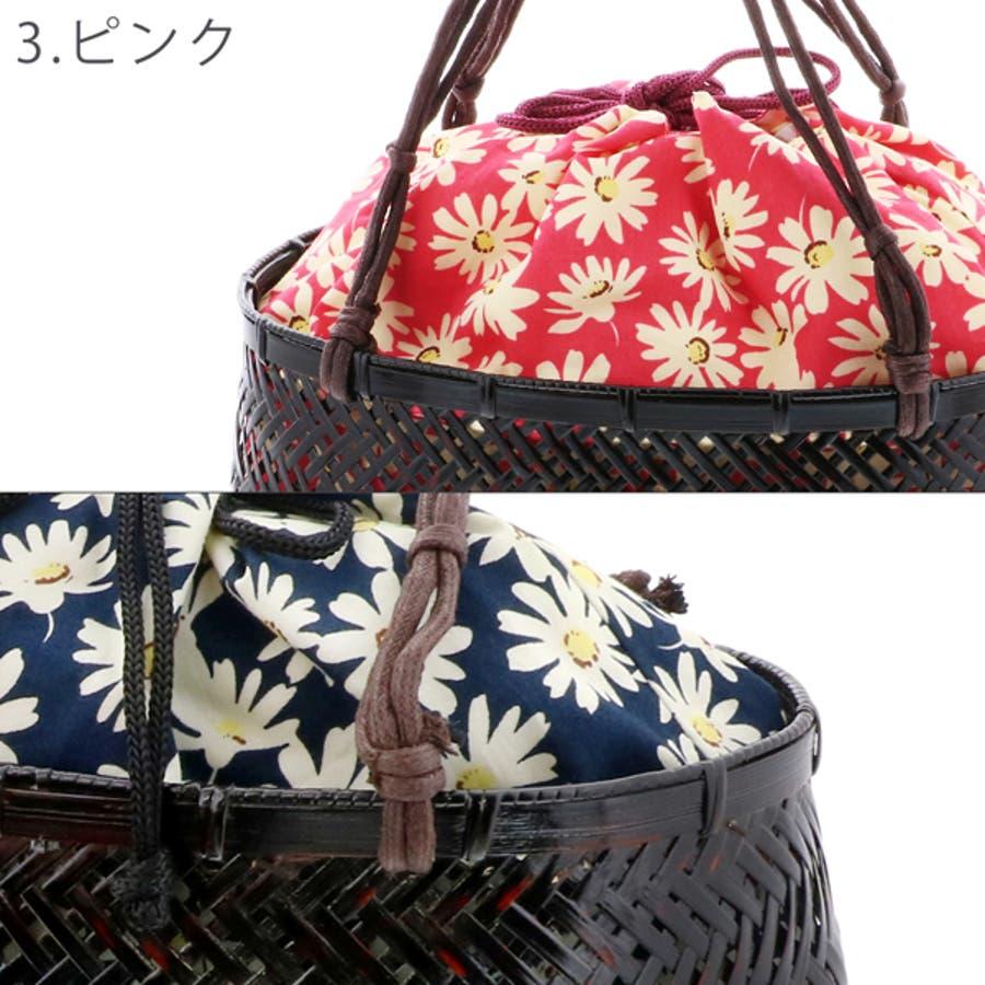 浴衣 かごバッグ かご巾着 浴衣バッグ「かご巾着 花 ネイビー、グリーン、ピンク」全3色 編み籠巾着単品 5