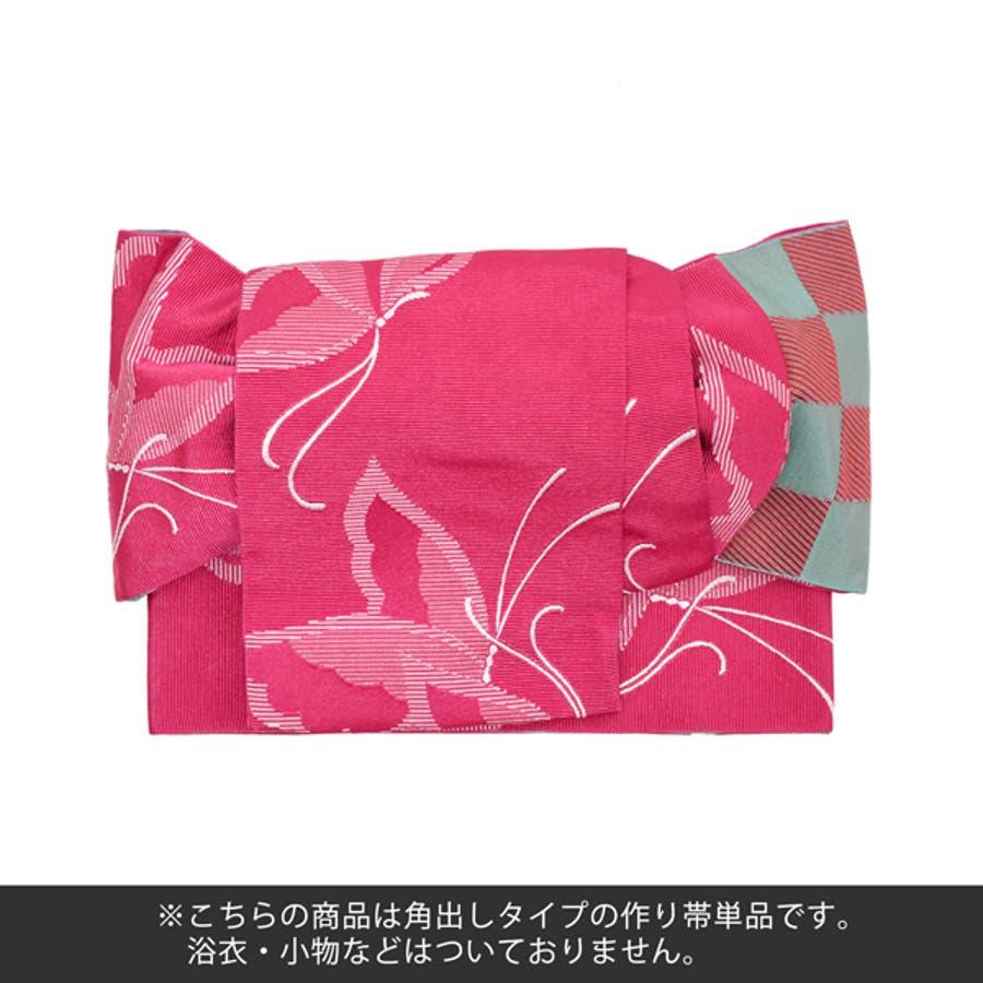 角出し風タイプ 結び帯単品「蝶 ストロベリー」京都きもの町オリジナル 浴衣帯 作り帯 付け帯 4
