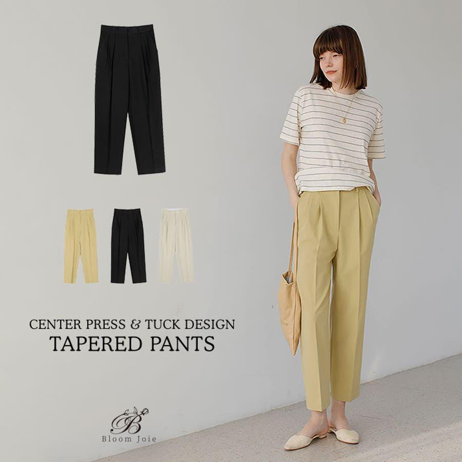536fae9744bedb パンツ《センタープレス&タックデザインテーパードパンツ 全3色 ...