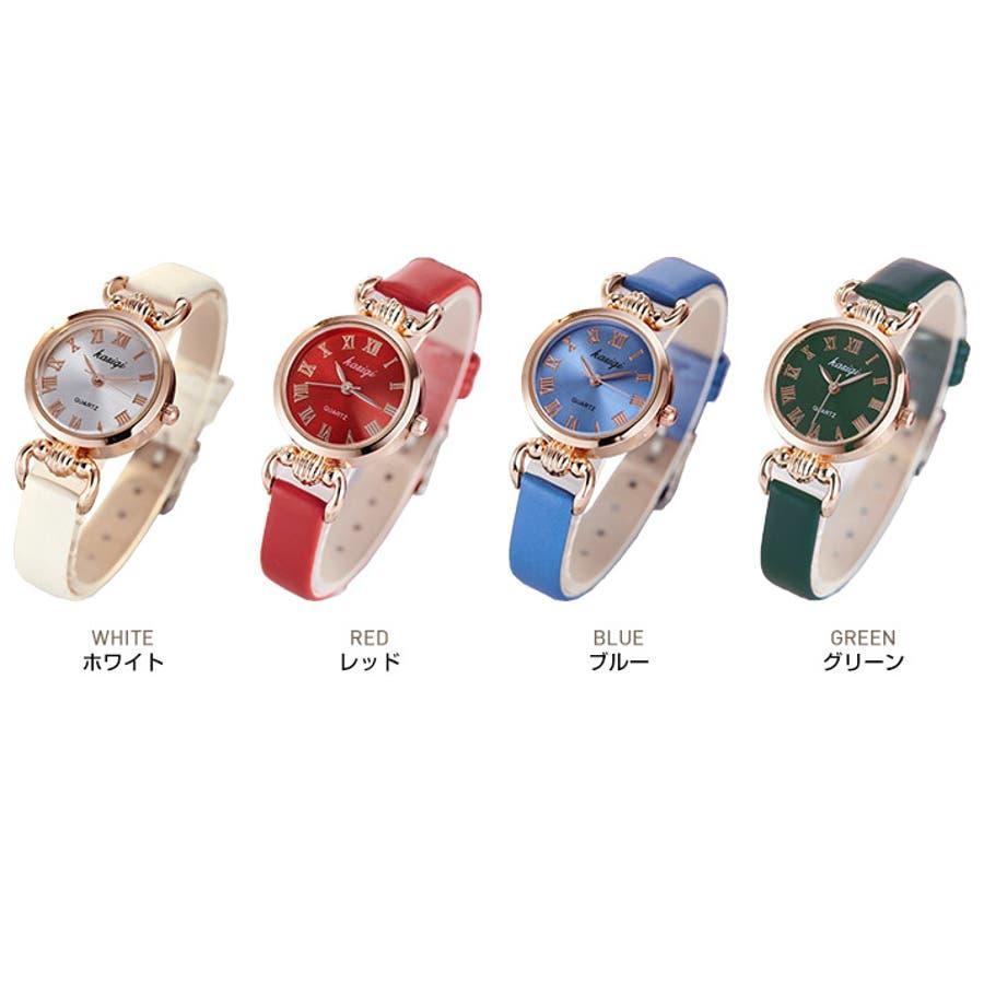 腕時計《シンプルデザインエレガントウォッチ 全4色》 レディース 雑貨 小物 アクセサリー 腕時計 華奢 細ベルト 合皮フェイクレザーシンプル エレガント 上品 大人 可愛い フェミニン エレガント 二次会 結婚式 パーティー きれいめ アナログ 2