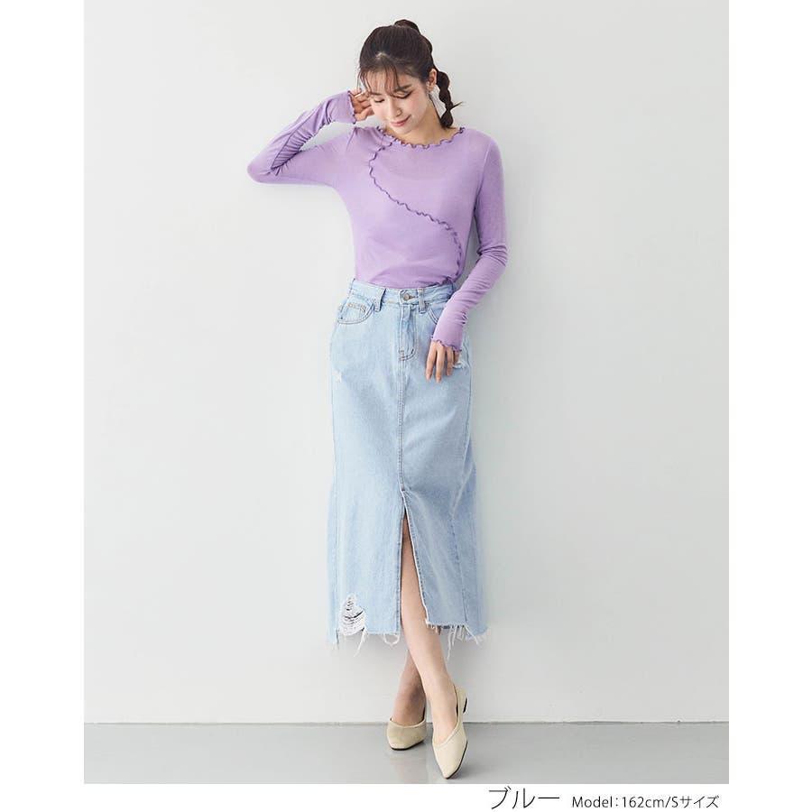 スカート《スリットデザインダメージデニムロングスカート 2サイズ》 レディース ボトムス Aラインスカートナロースカートデニムスカート ダメージデニム カットオフ 切りっぱなし ブルー ロング丈 ミモレ丈 スリット 大人カジュアル おしゃれS M 3