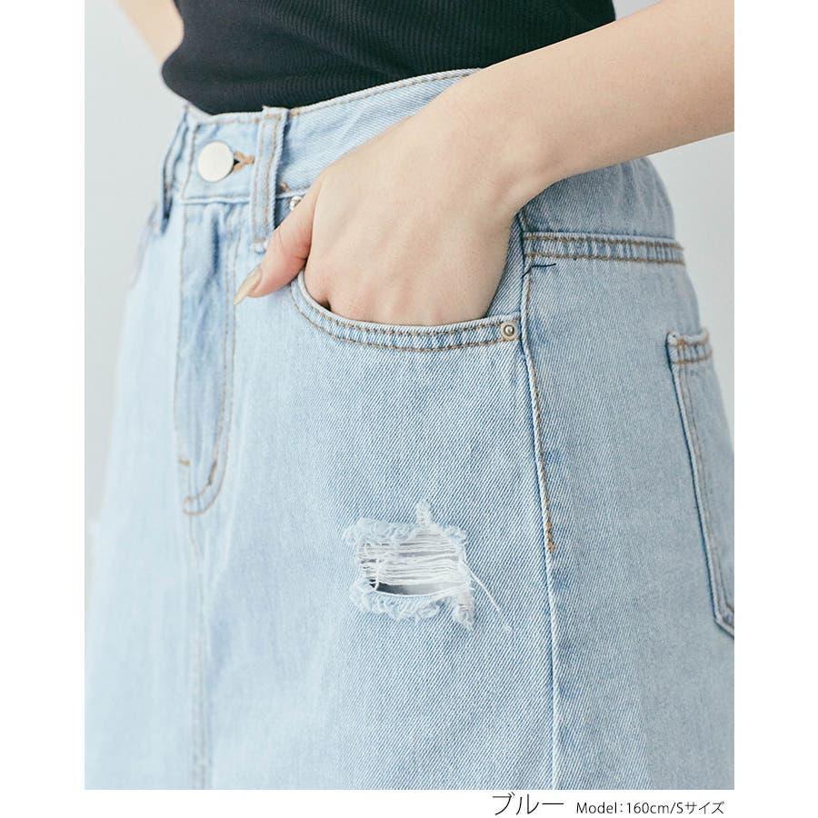 スカート《スリットデザインダメージデニムロングスカート 2サイズ》 レディース ボトムス Aラインスカートナロースカートデニムスカート ダメージデニム カットオフ 切りっぱなし ブルー ロング丈 ミモレ丈 スリット 大人カジュアル おしゃれS M 6