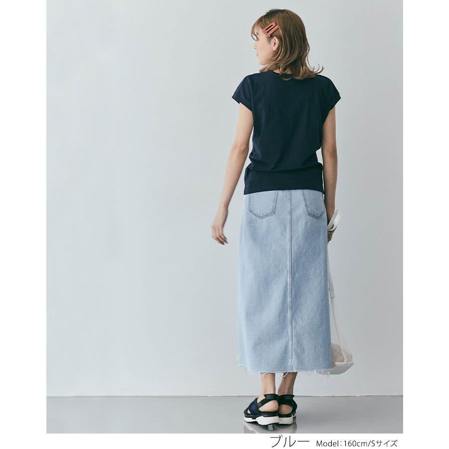 スカート《スリットデザインダメージデニムロングスカート 2サイズ》 レディース ボトムス Aラインスカートナロースカートデニムスカート ダメージデニム カットオフ 切りっぱなし ブルー ロング丈 ミモレ丈 スリット 大人カジュアル おしゃれS M 7