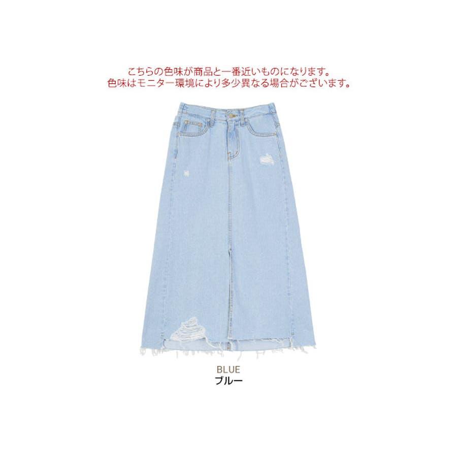 スカート《スリットデザインダメージデニムロングスカート 2サイズ》 レディース ボトムス Aラインスカートナロースカートデニムスカート ダメージデニム カットオフ 切りっぱなし ブルー ロング丈 ミモレ丈 スリット 大人カジュアル おしゃれS M 2