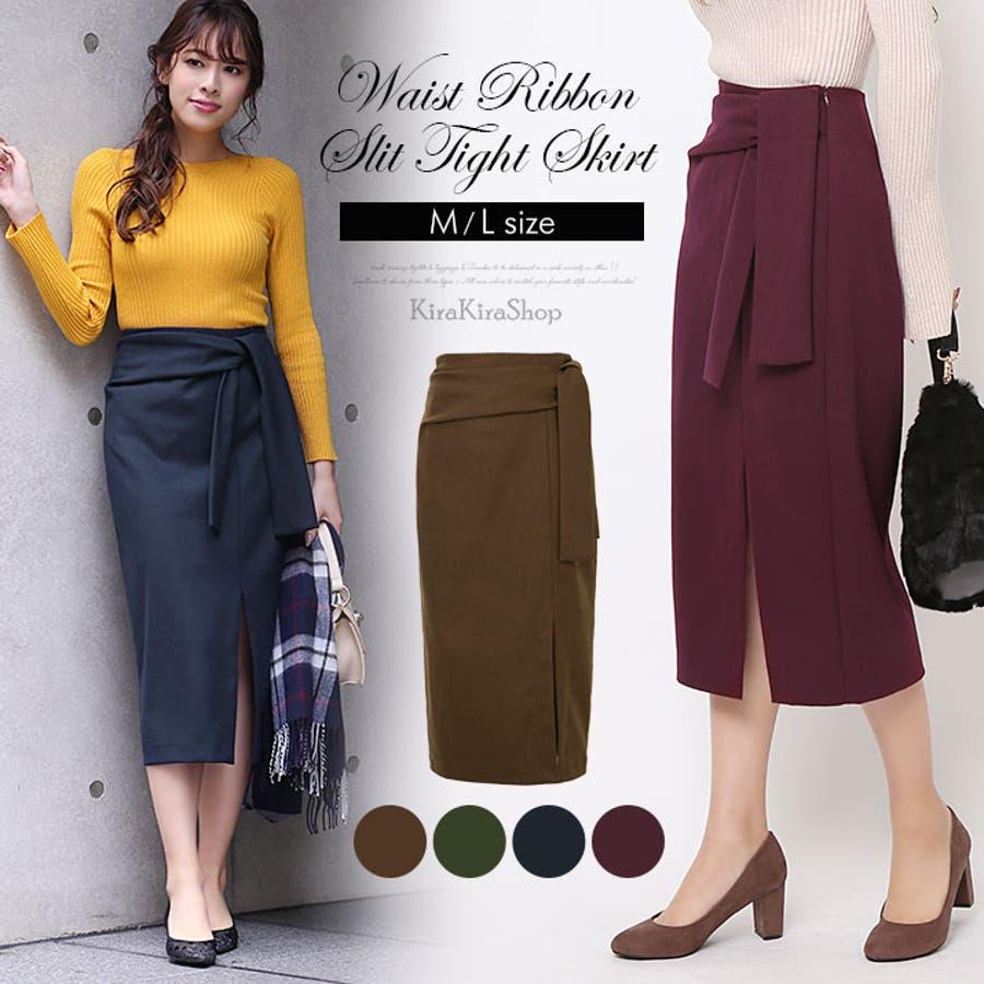 スカート《ウエストリボン スリットタイトスカート 2サイズ 全4色 ...