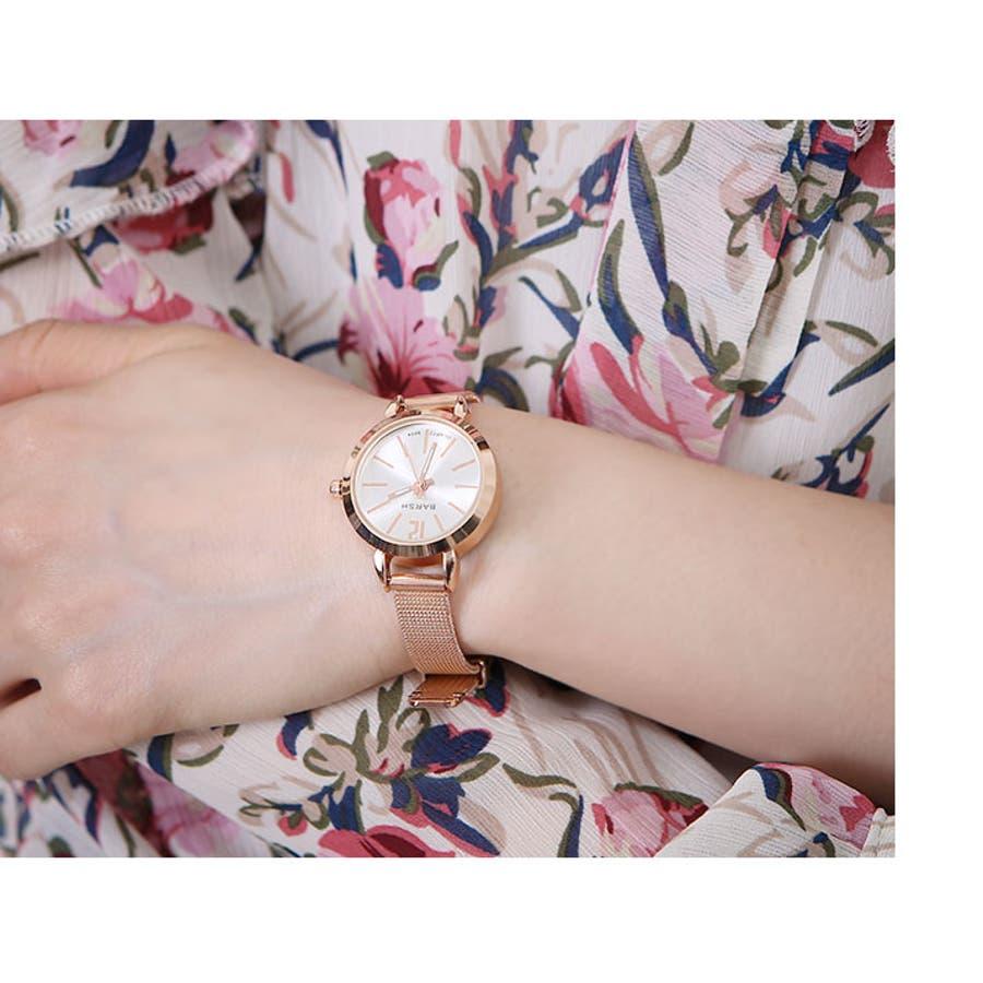 腕時計《全5色 メタルメッシュベルトデザインウォッチ》 レディース 雑貨 小物 アクセサリー 腕時計 メタル メッシュ 華奢小さめサークル ウォッチ シンプル エレガント デイリー ビジネス オフィス パーティー ドレス 結婚式 入学式 アナログ 5