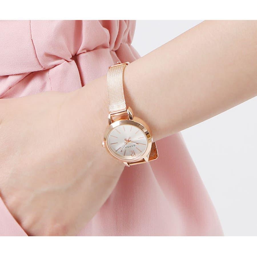 腕時計《全5色 メタルメッシュベルトデザインウォッチ》 レディース 雑貨 小物 アクセサリー 腕時計 メタル メッシュ 華奢小さめサークル ウォッチ シンプル エレガント デイリー ビジネス オフィス パーティー ドレス 結婚式 入学式 アナログ 7