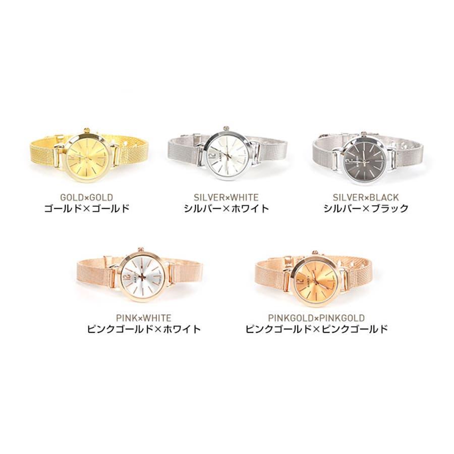 腕時計《全5色 メタルメッシュベルトデザインウォッチ》 レディース 雑貨 小物 アクセサリー 腕時計 メタル メッシュ 華奢小さめサークル ウォッチ シンプル エレガント デイリー ビジネス オフィス パーティー ドレス 結婚式 入学式 アナログ 2