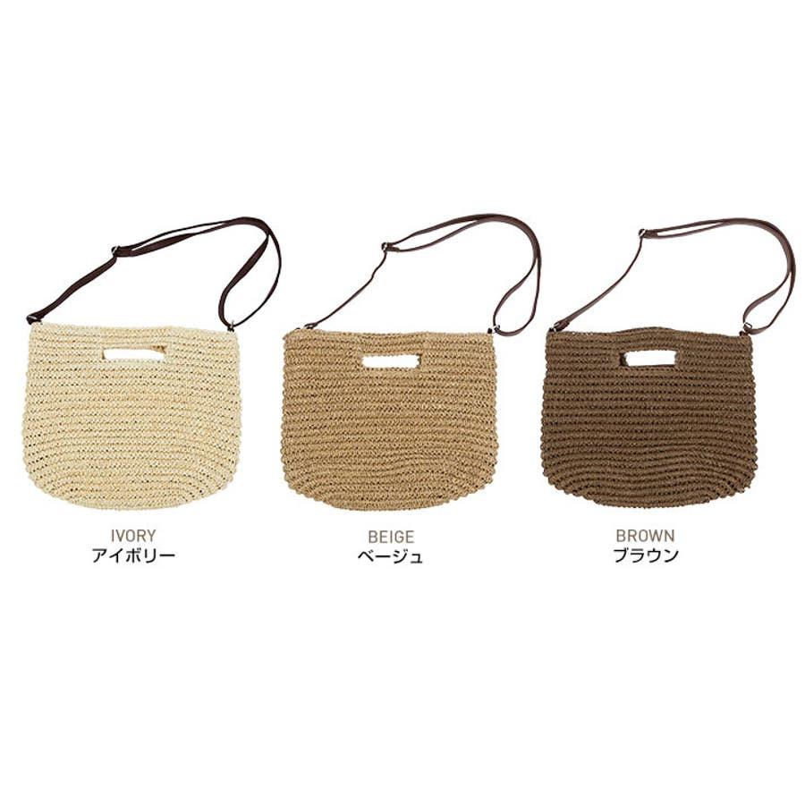 かごバッグ《全3色 かご編みペーパーハンドバッグ》 ハンドバッグ クラッチバッグ ショルダー バッグ カゴバッグ かごバッグ 籠 鞄レディースペーパーバッグ トート アイボリー ホワイト ベージュ ブラウン ナチュラル 人気 2