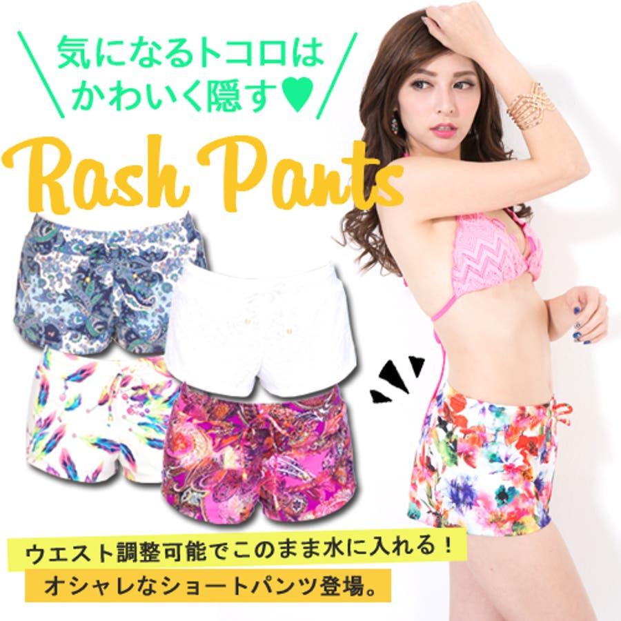 スイムウェアショートパンツ カラフルショートパンツ 水着の生地ショートパンツ レディースショートパンツ 女性用ショートパンツ 1