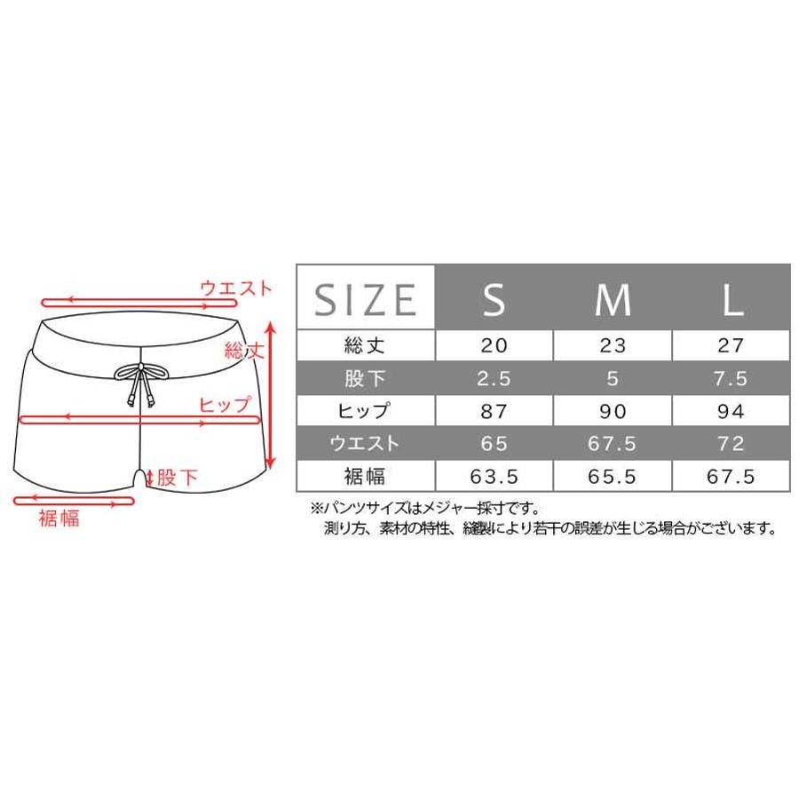 スイムウェアショートパンツ/ラッシュパンツ SML リップクラウン 水着の生地ショートパンツ レディース 女性用ショートパンツ 6