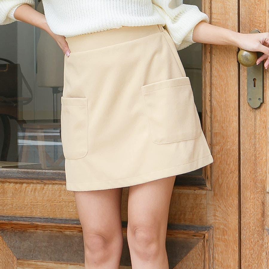 季節を先取りしちゃおう レディムードを一気に加速!ウエストゴム フェイクウールポケットデザイン台形スカート M1534 同然