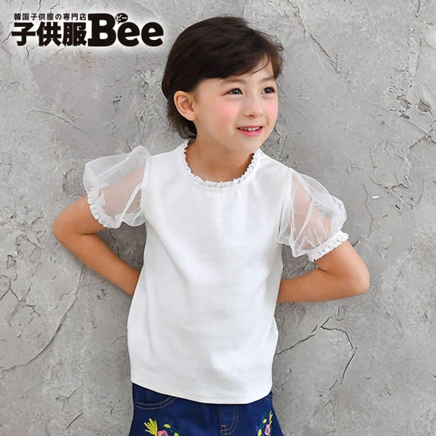 25447d5c30b7f 韓国子供服◇kyscle-s 半袖トップス◇Tシャツ 切り替え 袖フリル ...