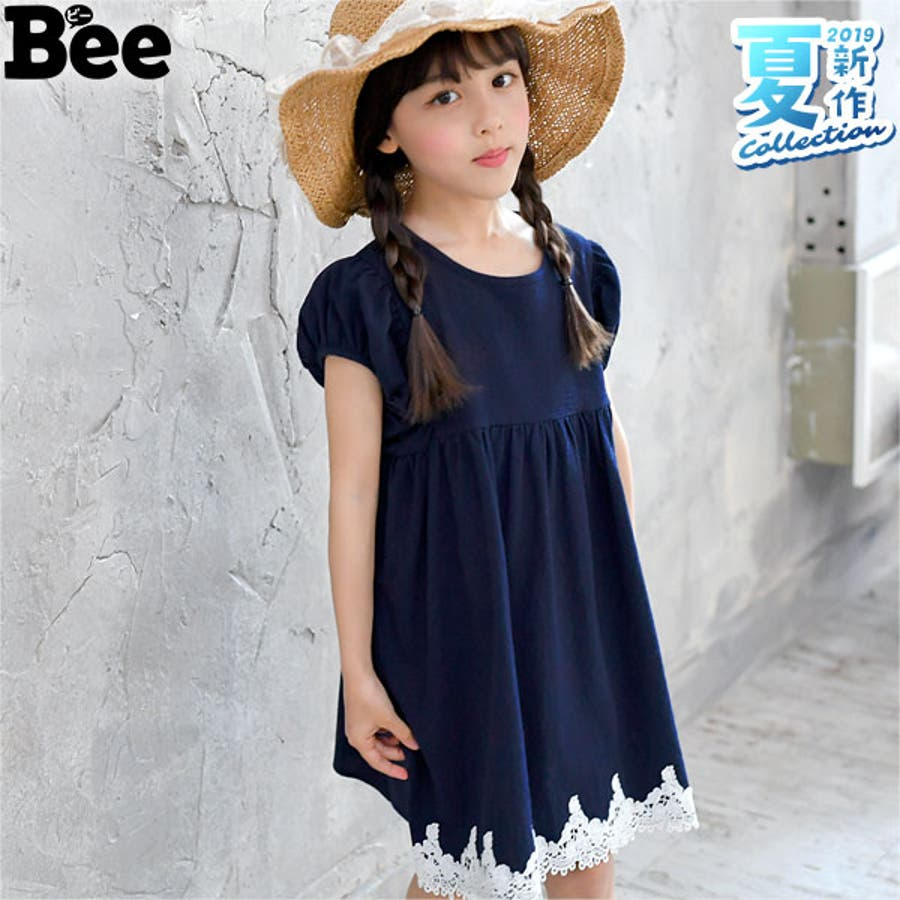 82524d3e78d84 ... Bee 女の子 カジュアル ナチュラル キッズ 女の子 ギャザー. マウスを合わせると画像を拡大できます. 画像一覧を見る ·  韓国子供服  ワンピース半袖