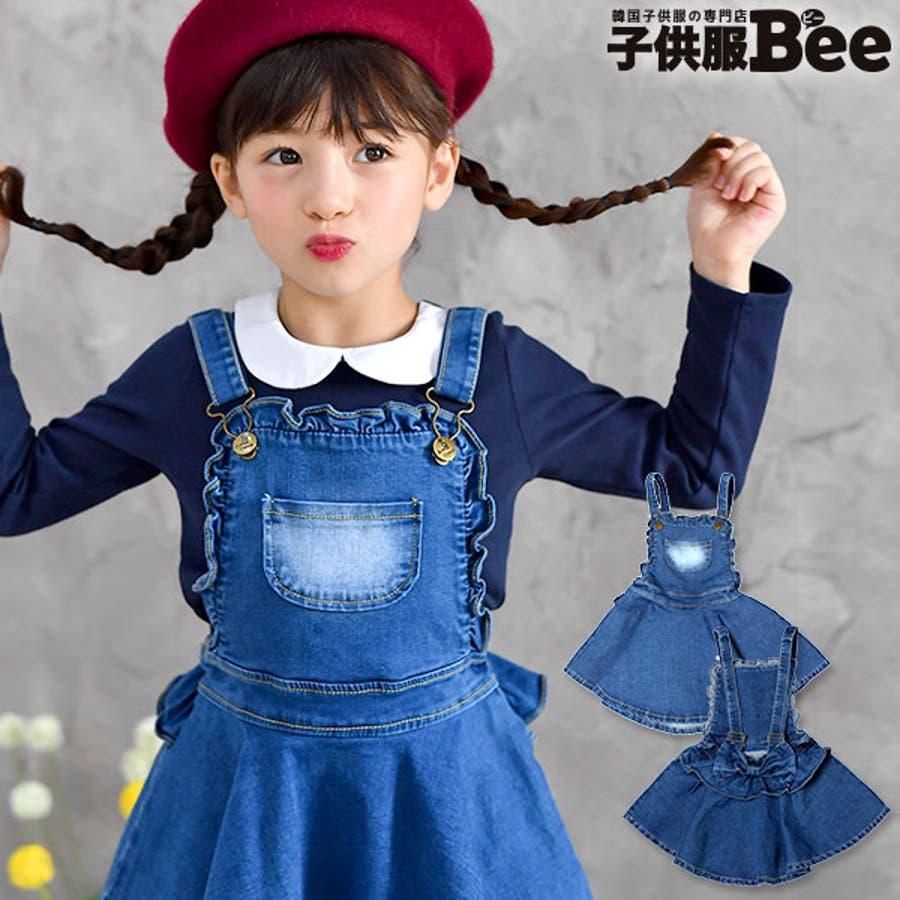 韓国子供服◇サロペットスカート◇...