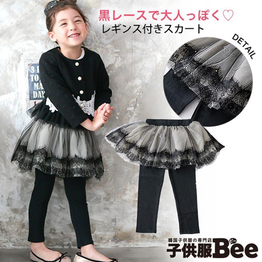 ceac6692140d7 韓国子供服◇レギンス付きスカート◇女の子 チュール チュチュチュール ...