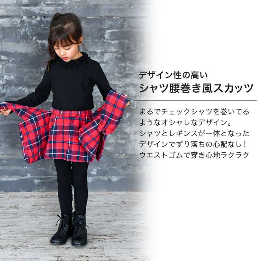 子供服Bee◇レギンス付きスカート◇ 2