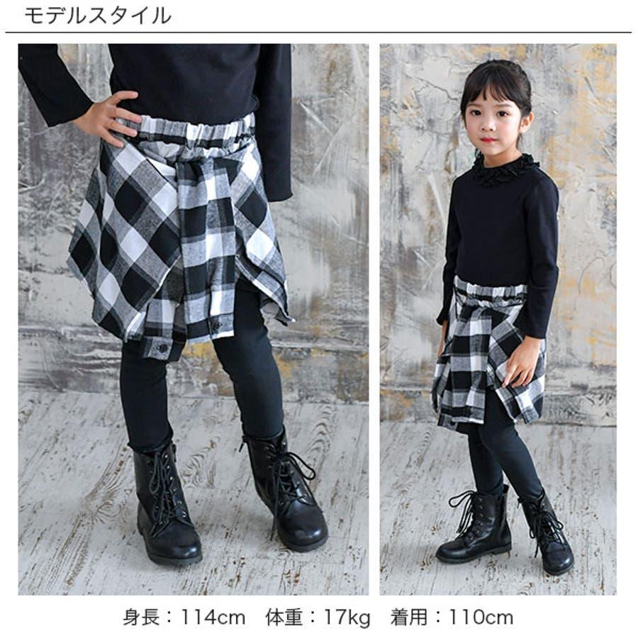 子供服Bee◇レギンス付きスカート◇ 6