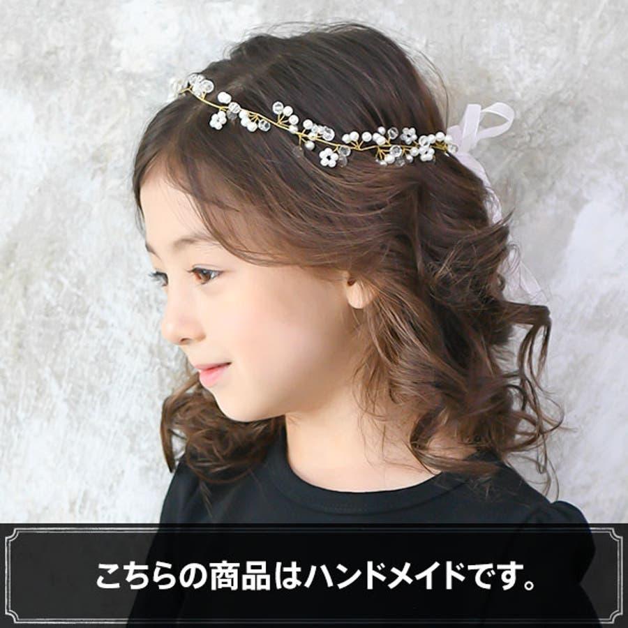 韓国子供服◇ヘッドドレス◇パール カチューシャ リボン ヘアアクセ 結婚式 発表会 韓国
