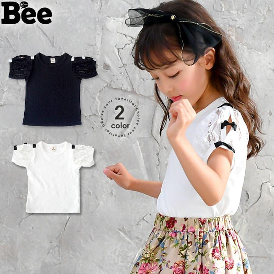 子供服Bee◇半袖チップス◇ 1