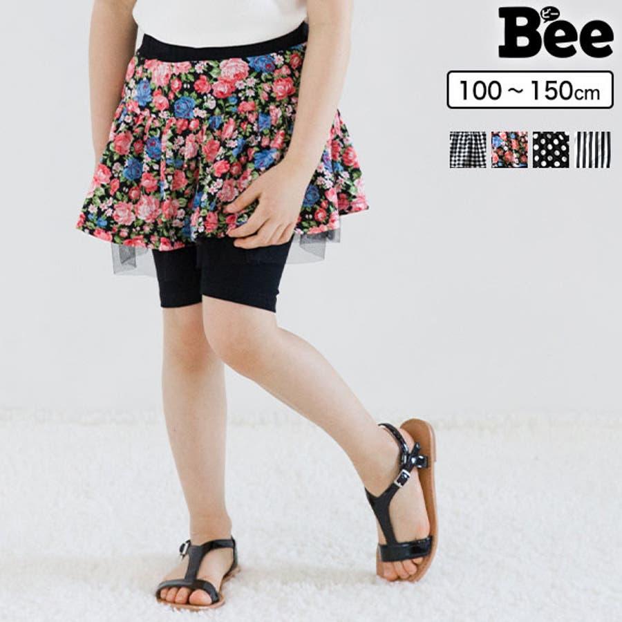 cd1848cf86bb9 韓国子供服◇レギンス付きスカート◇スカッツ 5分丈 ギンガムチェック ...