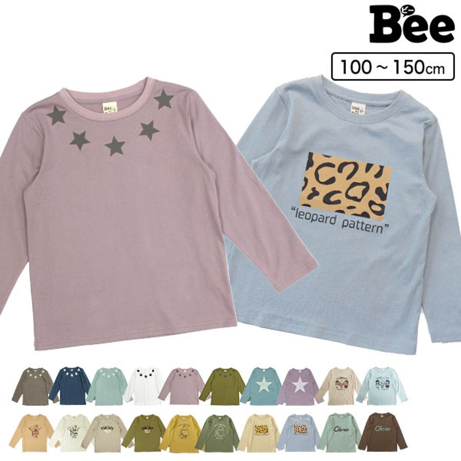 2b7a3aa804260 韓国子供服◇長袖トップス◇プリント Tシャツ ロゴ フェイス かぼちゃ ...