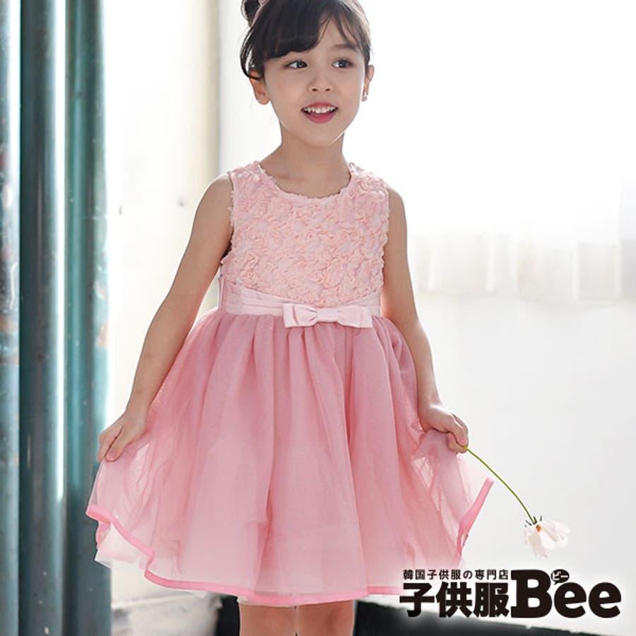 58bc1f98a26b5 韓国子供服◇ドレス◇ワンピース チュール レース ノースリーブ ...