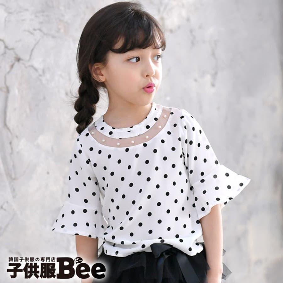 bf238088aa3fc 韓国子供服◇半袖トップス◇女の子 半袖 ドット フレアスリーブ パール ...