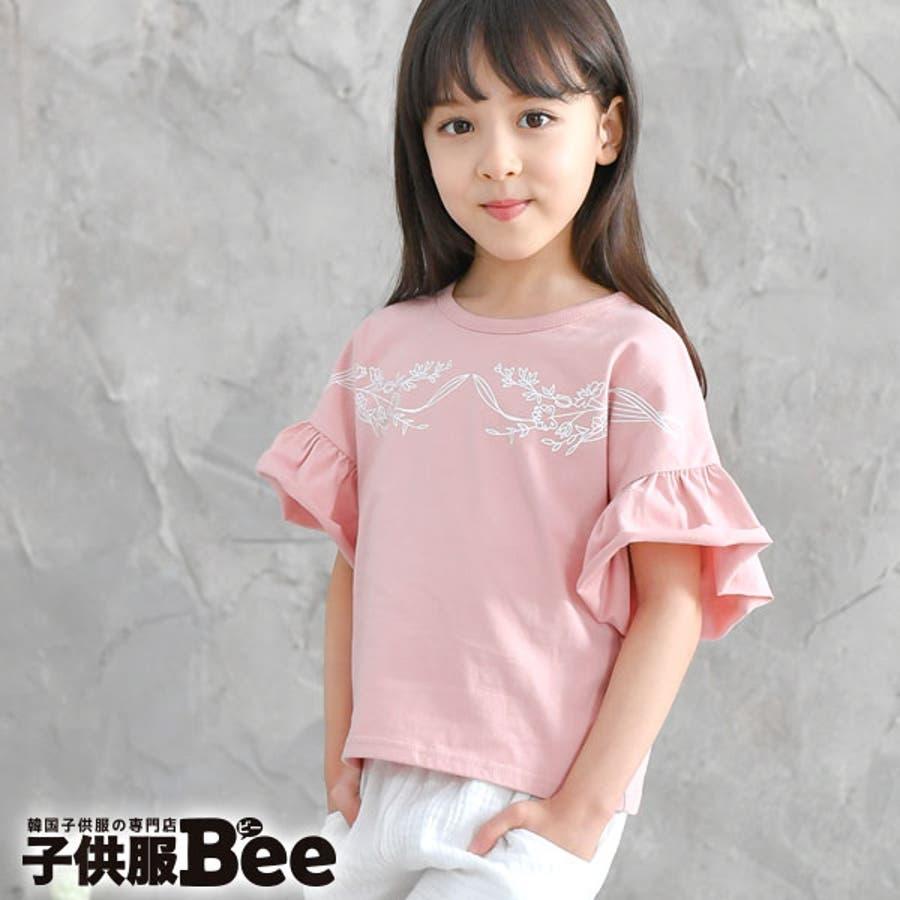 49c3432758d67 韓国子供服◇kyscle-s 半袖Tシャツ◇プルオーバー フレア袖 プリント ...